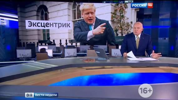 Пропагандист Киселев оскандалился непристойным стихом в прямом эфире /Видео/