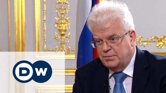 Уж на сковороде — посол РФ при ЕС дает интервью корреспонденту DW /видео/