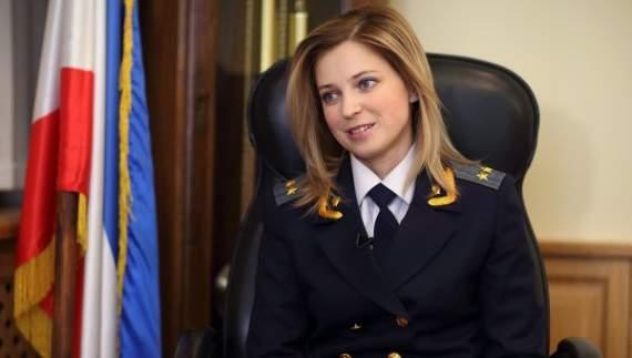 Наталья Поклонская подала в суд на бойца «Азова»