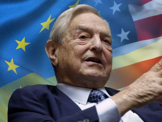 Сорос: ЕС должен погрузить Украину в войну — или Украина похоронит ЕС