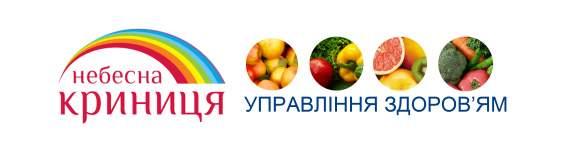 Компания «Небесна Криниця» проведет тренинг «Управление здоровьем офисных сотрудников»