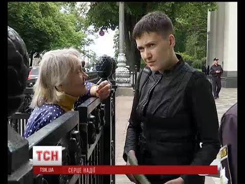 «Майдан скоро начнется. И Россия придет сюда воевать!», — Савченко на митинге в Киеве ВИДЕО