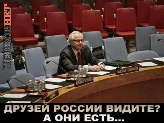 Представителя россии в ООН Чуркина поймали на лжи и ткнули носом в дерьмо