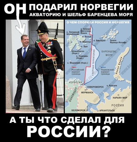 Россия сливает курильские острова Японии