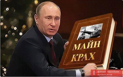 """Крымняш Тудой: """"Беркут — герои, полицаи — враги?"""""""