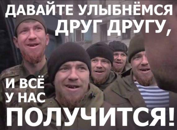 Бандой ЛДНР схвачен и осужден сотрудник ООН. Серьезная заявка Кремля на Нюрнберг-2