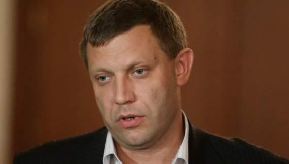 Главарь «ДНР» пригласил Надежду Савченко на свидание