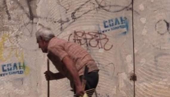 Оккупированный Крым заполонила реклама нового тяжелого наркотика