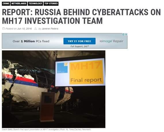 Российские спецслужбы ломали сервера голландских следователей по делу MH17…