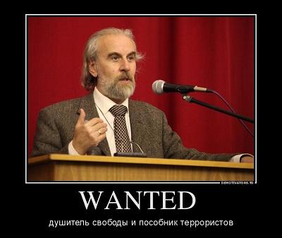 Внимание! В Лугандон едет известный российский богослов