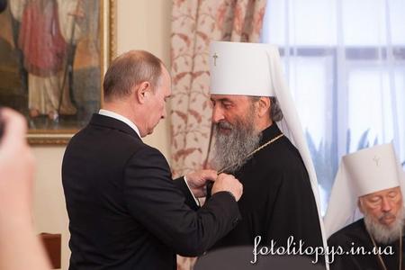 Мосгорсуд дал 12 лет колонии экс-сотруднику  УПЦ московского патриархата за госизмену в Киеве