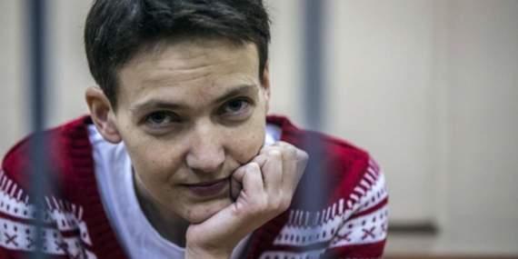 Видео спящей Савченко на заседании Рады