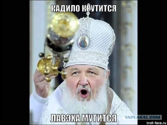 РПЦ отлучили от Всеправославного собора
