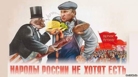 Правительство России включило задний ход – признало, что жечь санкционку неэффективно