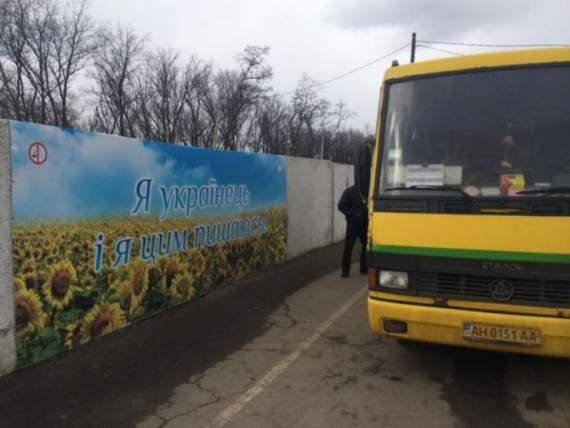 Разговор в автобусе (Крым).