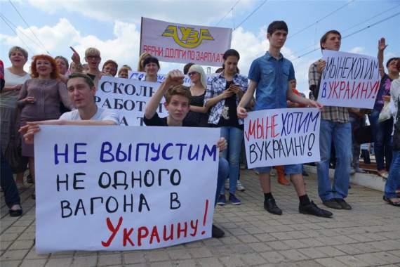 ДНР фактически ввела блокаду ЛНР