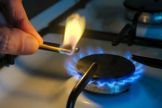 Газ для украинцев будет стоить 400 гривен (ВИДЕО)