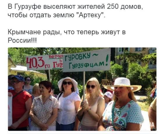 В Гурзуфе выселяют жителей 250 домов