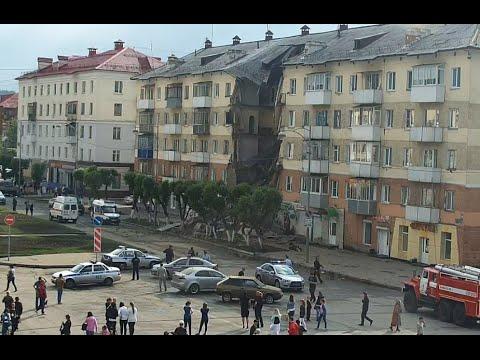 Как на России падал пятиэтажный дом (видео)