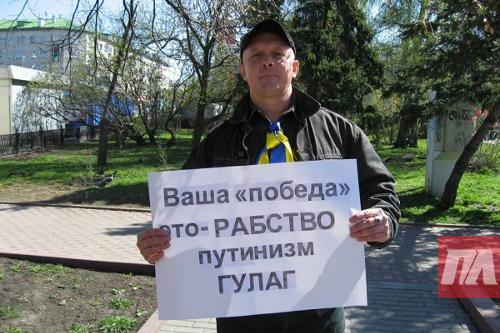 Украина предоставила убежище ульяновскому блогеру, обвиняемому в экстремизме