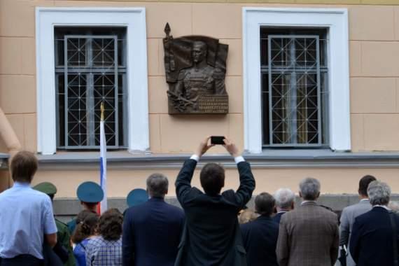 Кремль предал блокадников и защитников Ленинграда ради союзника Гитлера