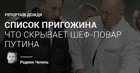 РФ катится к гражданской войне. К нашему счастью, альтернативы уже нет.