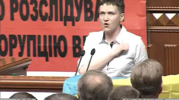 Савченко за 90 секунд положила всю зраду на лопатки /видео/