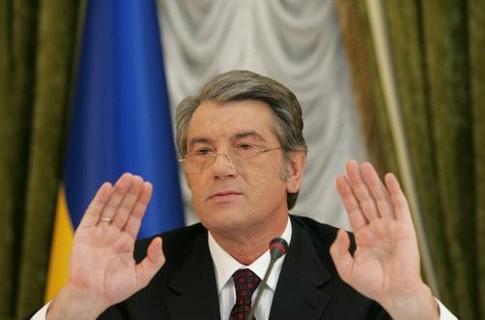 Постановление о привлечении к уголовной ответственности В.Ющенко в 1994 году /Документ/