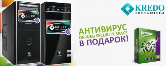 Интернет-магазин Сокол объявил акцию для покупателей десктопов