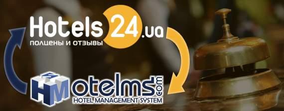 Hotels24 пополнил список каналов продаж сервиса OtelMS