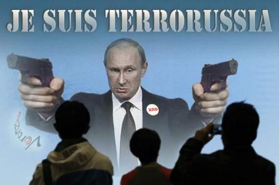 Доклад ООН об убийствах в Украине в 2014-2016 годах говорит о «вопиющей безнаказанности»