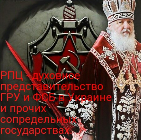 Священник МП признался в работе на ФСБ /видео/