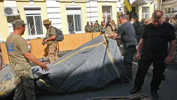 160702093505_aydar_case_protest_640x360_ukrinform_nocredit