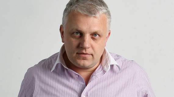 Видео с места гибели журналиста Павла Шеремета