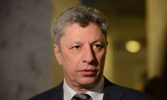 Депутаты «Оппоблока» таки сдали мандаты (ВИДЕО)