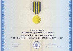 Порошенко наградит 14 нардепов Рады медалями (ВИДЕО)