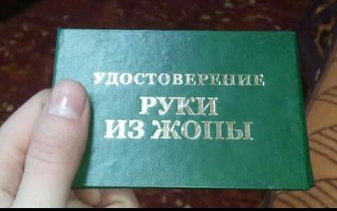 Завидуй, омерика: русские выпустили жесткий диск, 25 кг, 50 МБ, ₽4 млн.