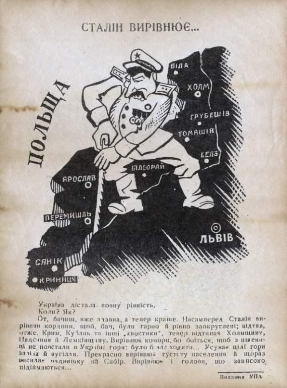 """Сталин """"хохлам"""" территории подарил? Щаз! Преступления СССР против Украины (документ)"""