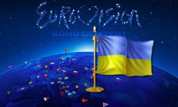 Власти выделили деньги на «Евровидение-2017»