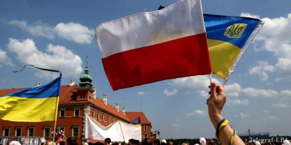 Поляки записали обращение к украинцам (ВИДЕО)