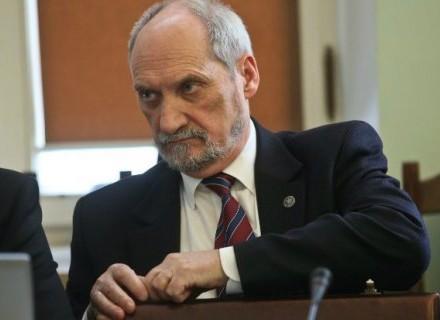 Министр обороны Польши назвал Россию виновной в Волынской трагедии
