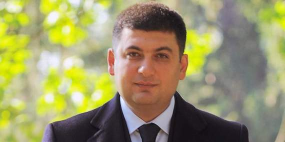 Гройсман: какая такая коррупция? О коррупции в Украине говорят только наши враги!