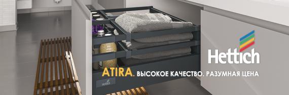Каталог компании ВиЯр пополнила эксклюзивная мебельная фурнитура Hettich