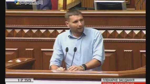 Парасюк опустил обнаглевшую завравшуюся Геращенко /Видео/