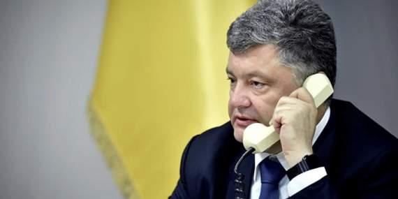 Нужно завести деньги в Украину: Порошенко предложил реализовать налоговую амнистию
