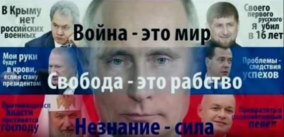 Контрольный выстрел в голову Путину в исполнении Германии произошел