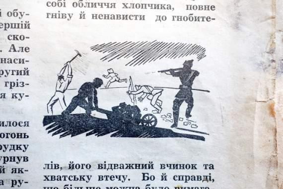 Поляки обвинили УПА (АРХИВ)