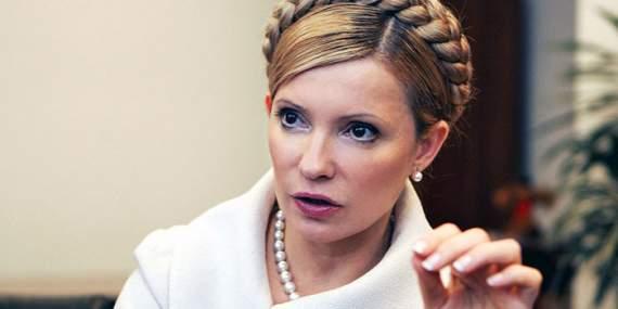 Тимошенко создала новую оппозицию (ВИДЕО)