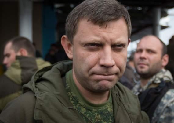 Глава ДНР Захарченко без суда и следствия расстрелял