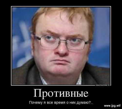 """На Милонова покушались геи из """"ДНР""""?"""